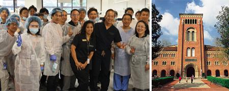 USC歯学部ジャパンプログラム2015