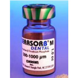 Cerasorb M 5 Vials (150-500um) 2.0cc 5バイアルセット