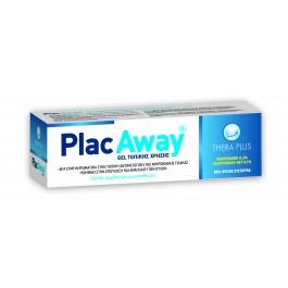 Plac Away Thera Plus ジェル 35g